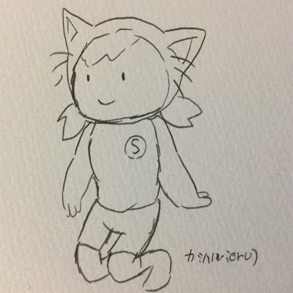 f:id:katabamikuro:20170619031425j:image