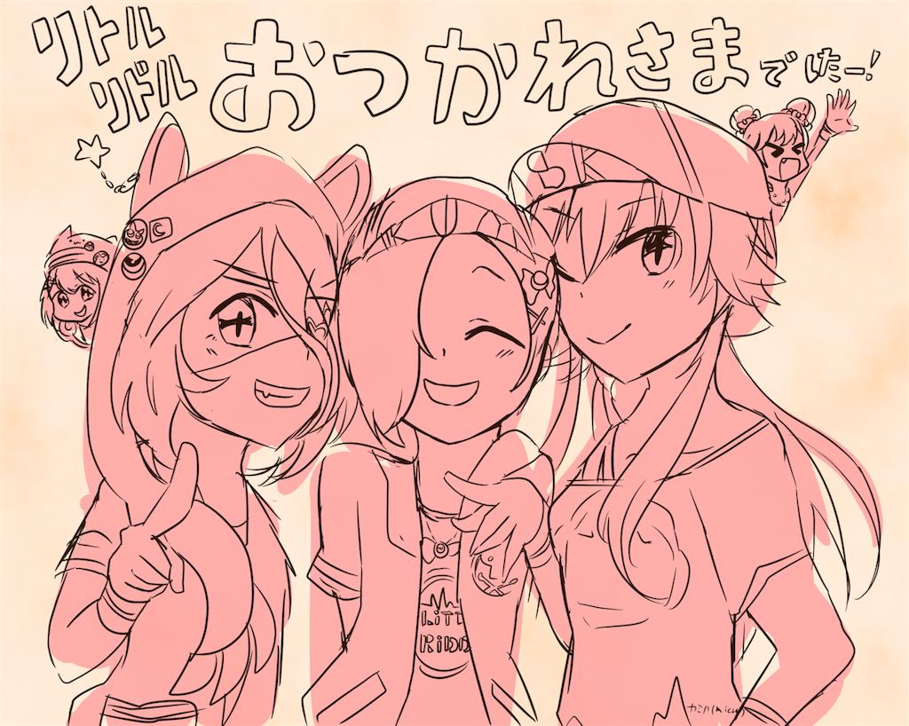f:id:katabamikuro:20170710215128p:image