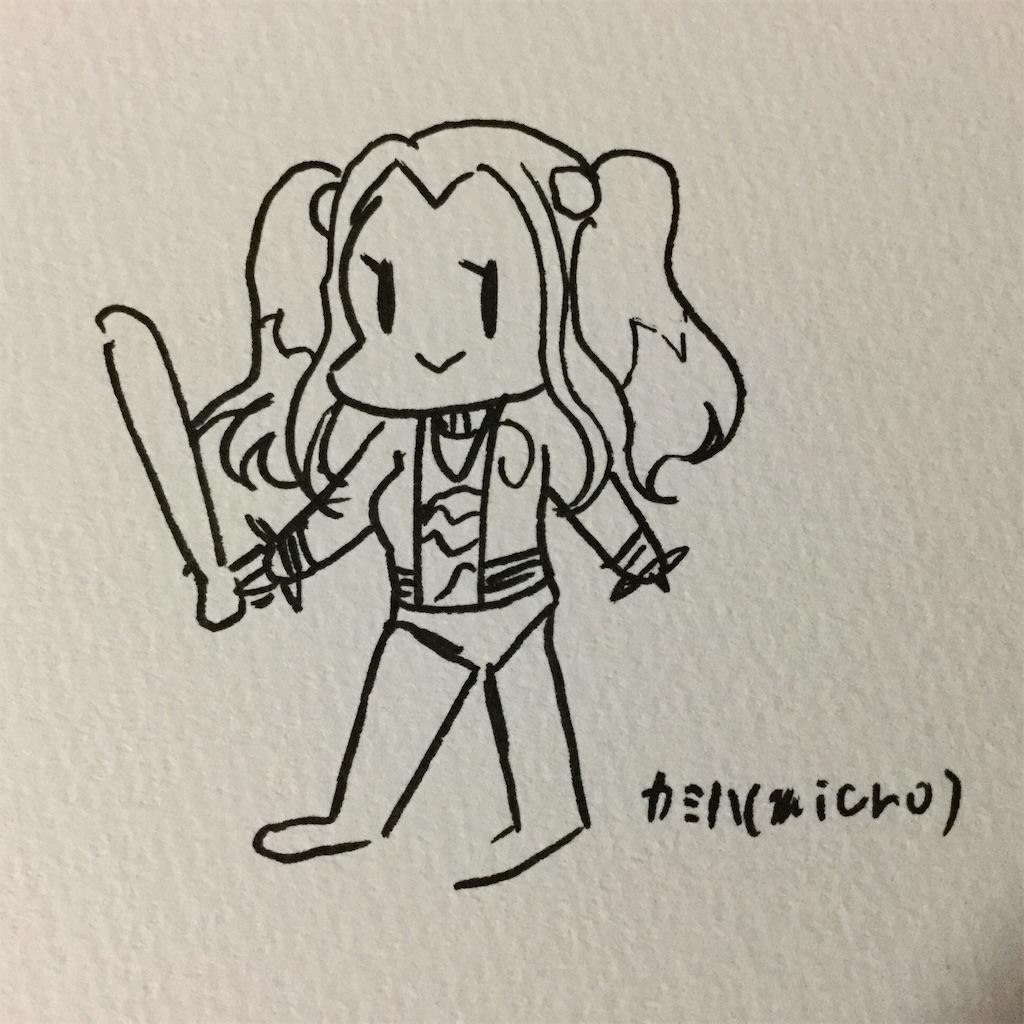 f:id:katabamikuro:20170719040528j:image