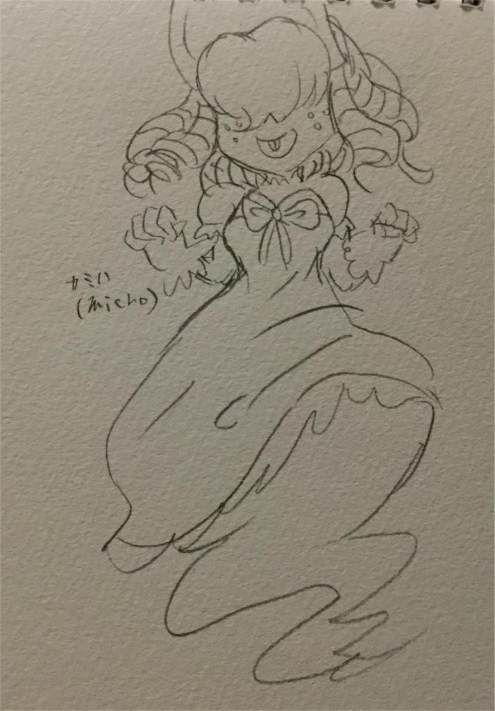 f:id:katabamikuro:20171002041937j:image