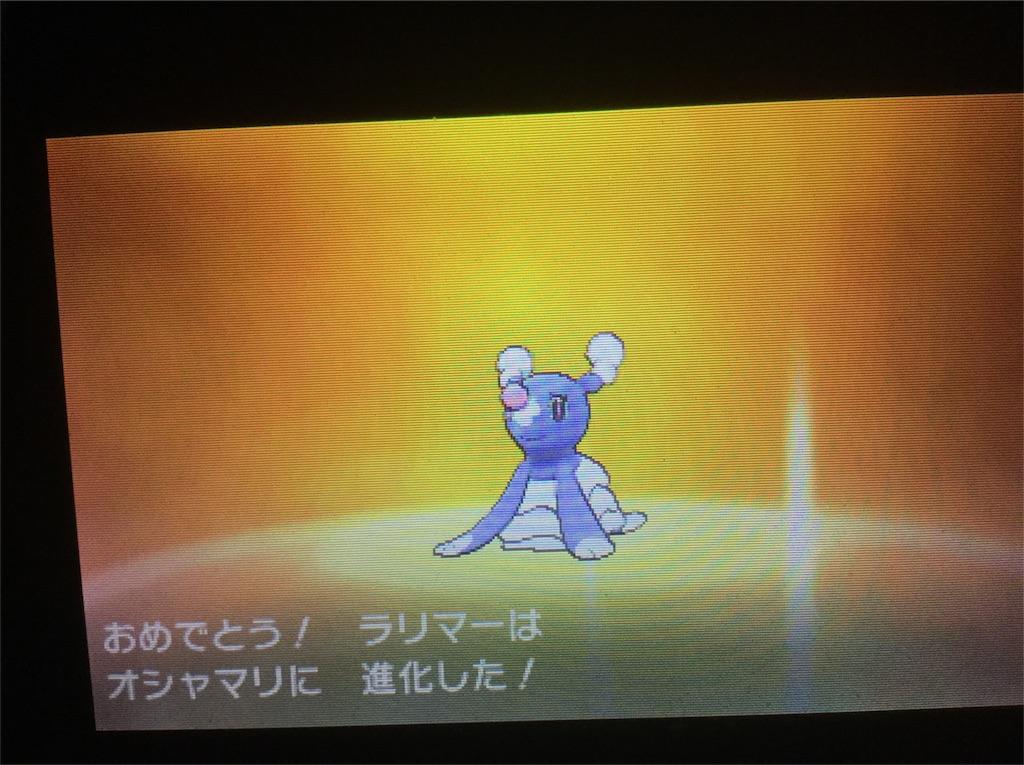 f:id:katabamikuro:20171118151540j:image