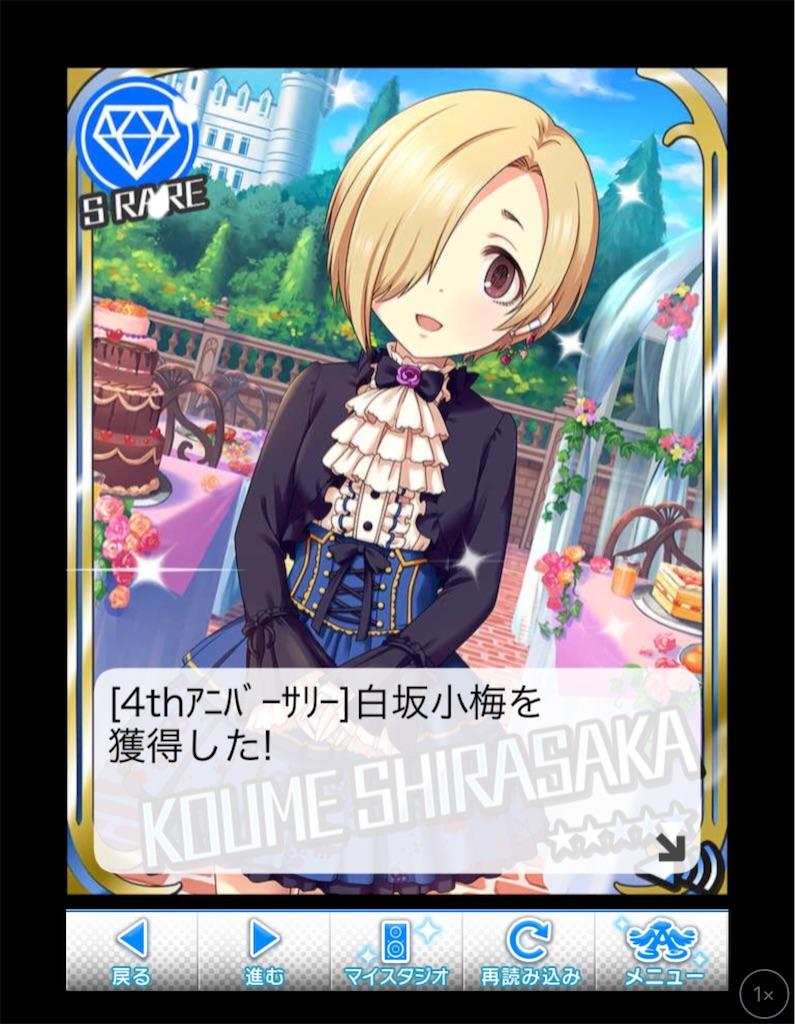 f:id:katabamikuro:20171205054201j:image