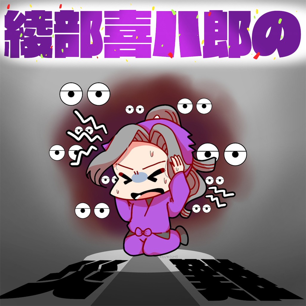 f:id:katabamikuro:20171223041350p:image