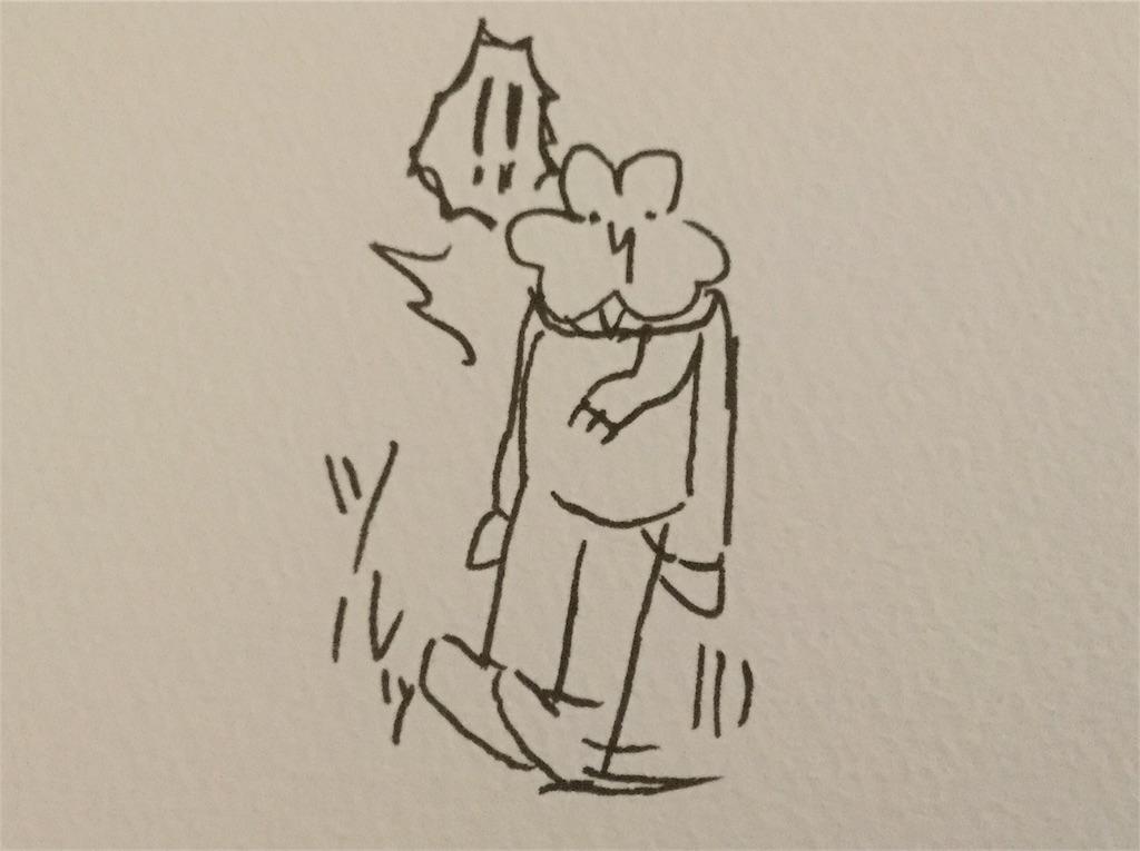 f:id:katabamikuro:20180125154235j:image