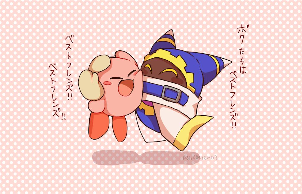 f:id:katabamikuro:20181201222634p:image