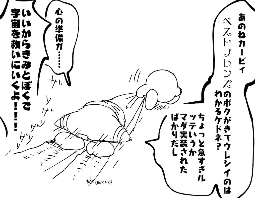 f:id:katabamikuro:20181201222851p:image
