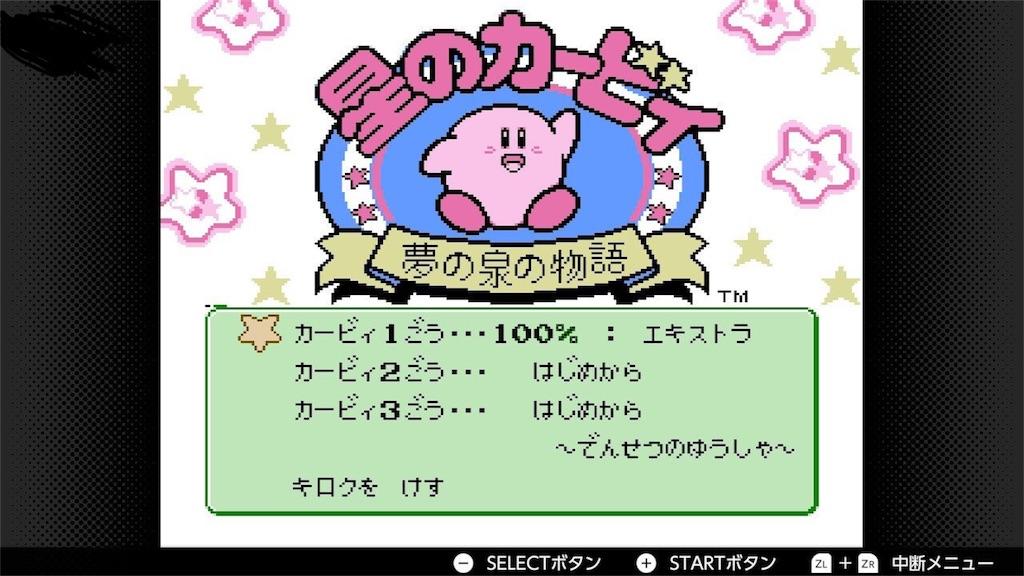 f:id:katabamikuro:20190224135916j:image