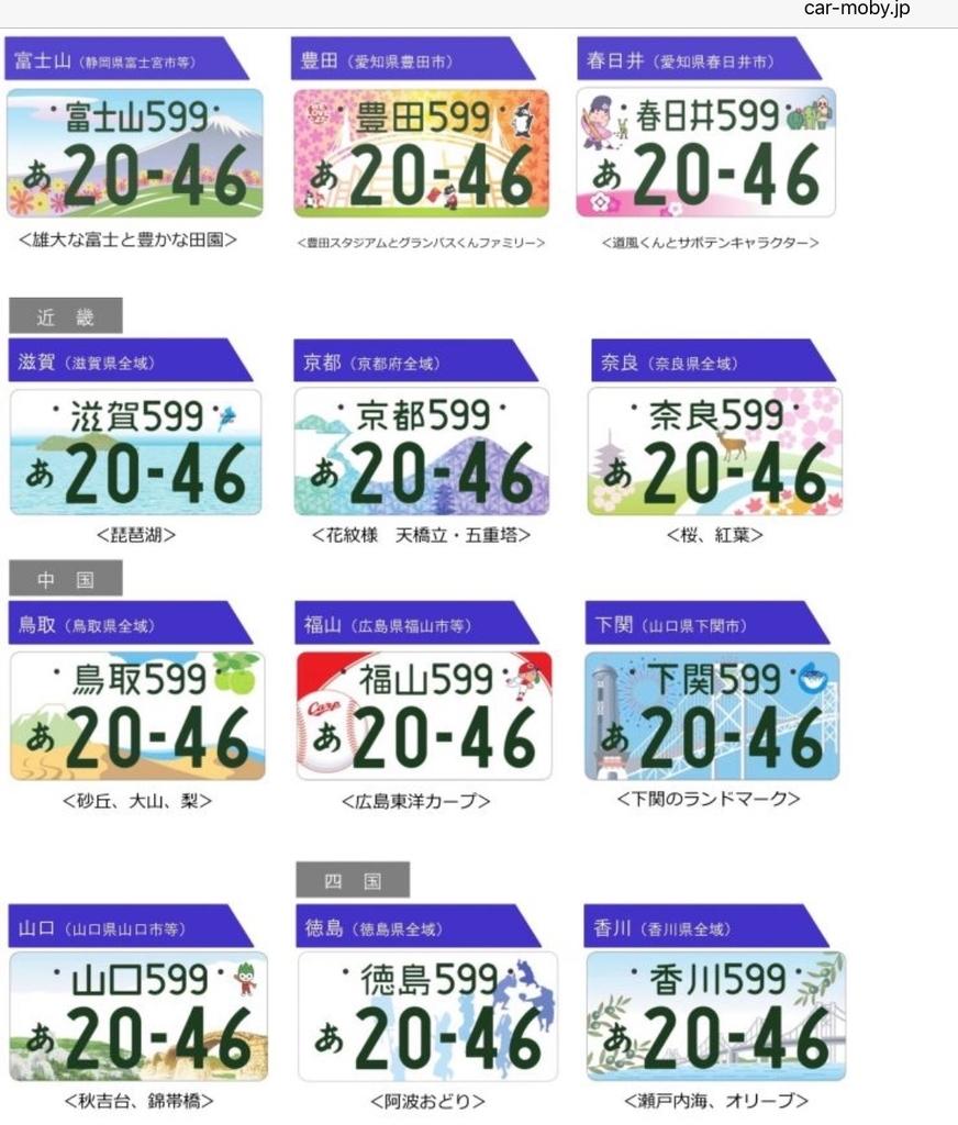 f:id:katachan-korekara:20181002191128j:plain