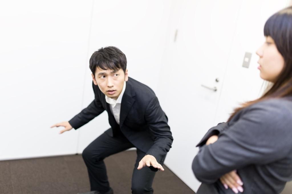 f:id:katachan-korekara:20181204201820j:plain