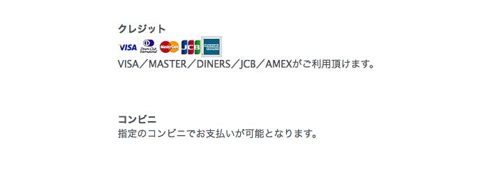 f:id:katachiki:20160907115851p:plain