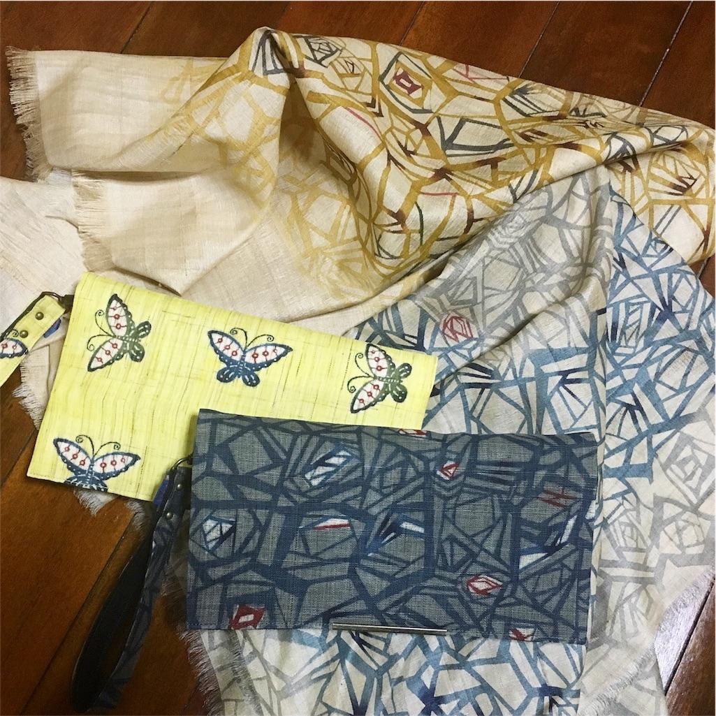 f:id:katachiki:20160928172732j:image