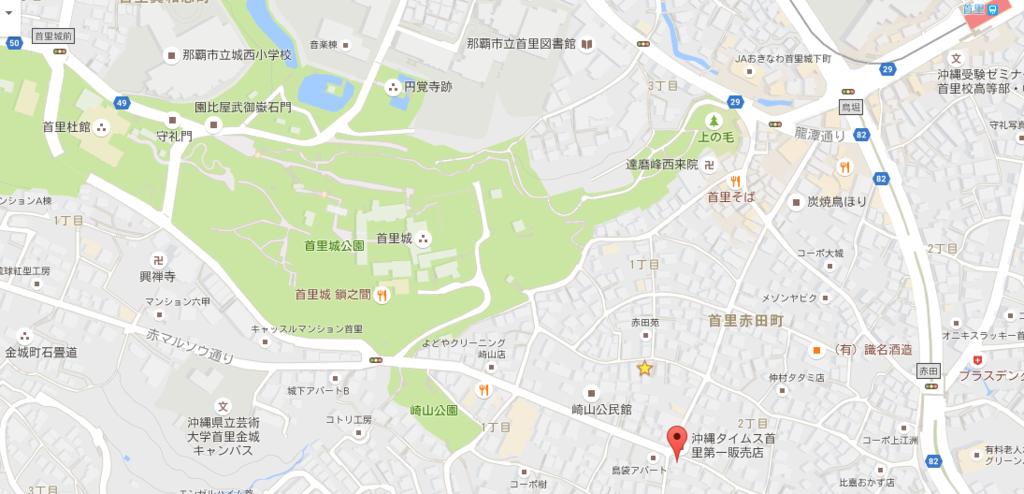 f:id:katachiki:20161022074323p:plain