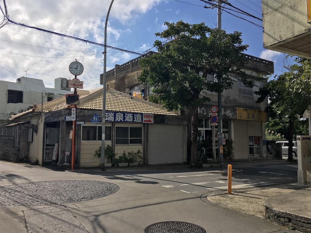 f:id:katachiki:20161118124801j:image