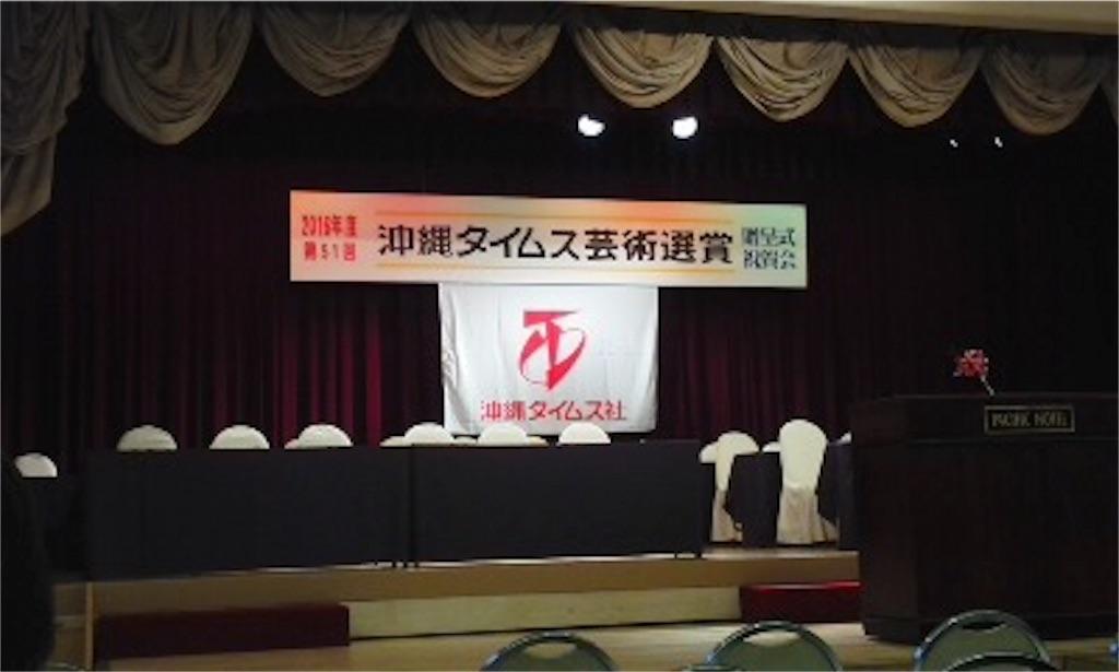 f:id:katachiki:20170220133753j:image