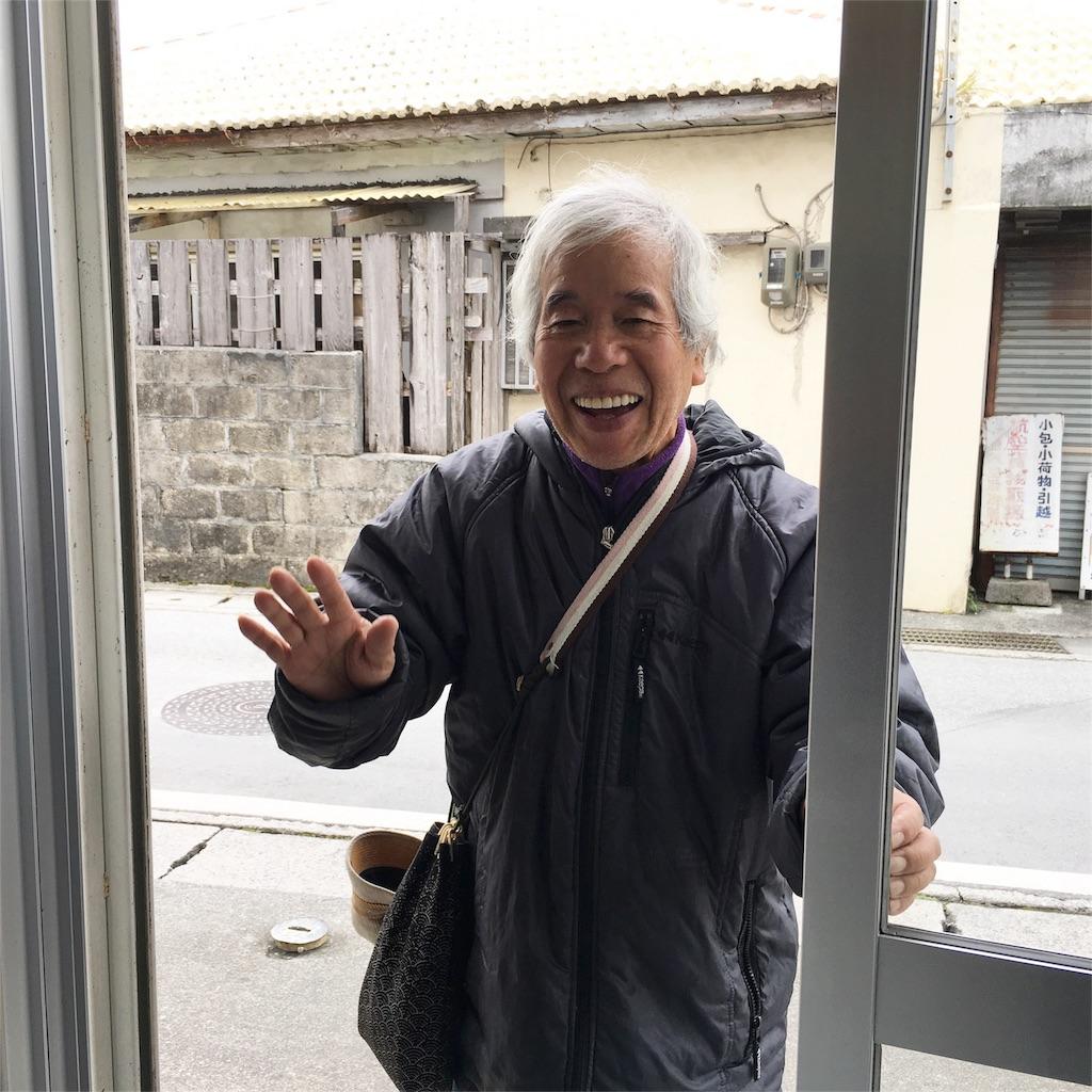 f:id:katachiki:20170220133832j:image
