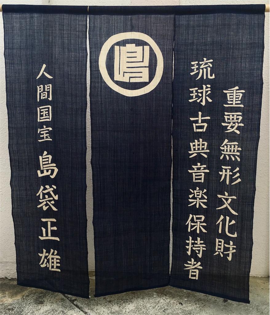 f:id:katachiki:20170306124444j:image