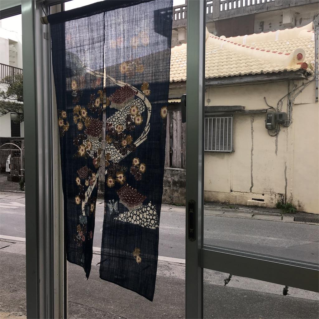 f:id:katachiki:20170317153106j:image