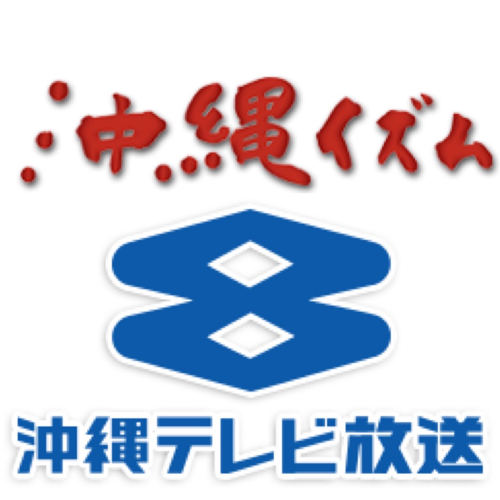 f:id:katachiki:20170706195950j:image
