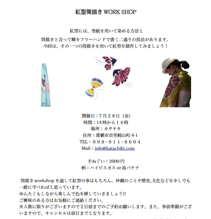 f:id:katachiki:20170714094738p:plain