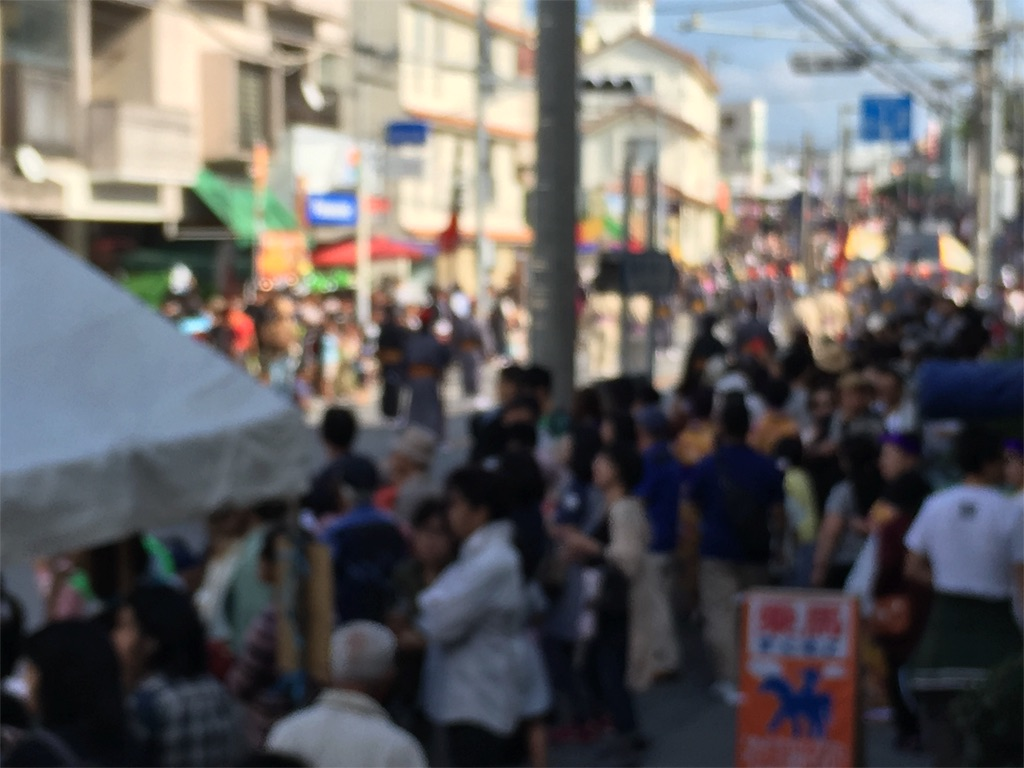 f:id:katachiki:20171102055329j:image