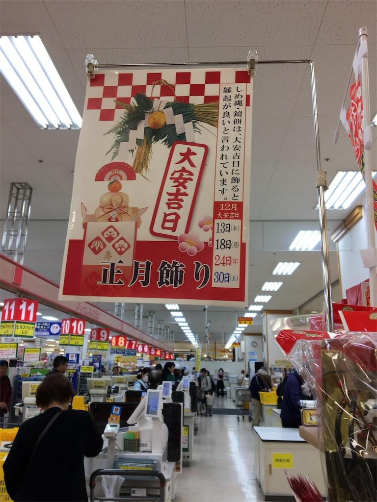 f:id:katachiki:20171227063938j:image