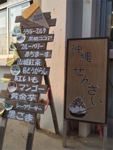 f:id:katadukeruhito:20160905232436j:image
