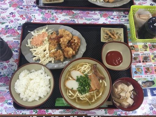f:id:katadukeruhito:20160915213345j:image