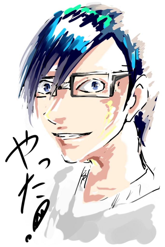 f:id:katagirigiri:20161209205210j:plain
