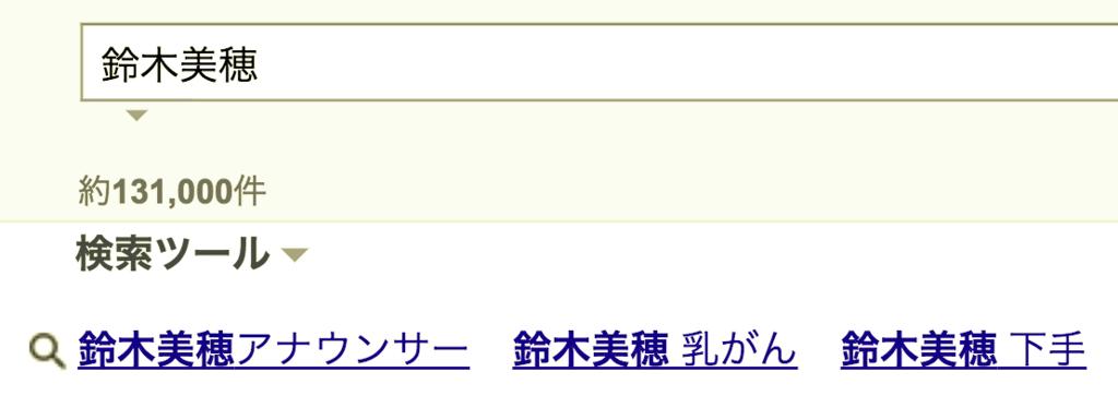 f:id:katagirigiri:20180307140401p:plain