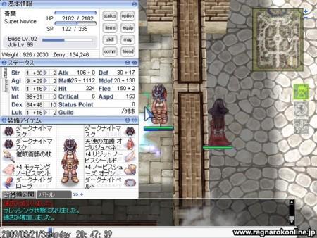 f:id:kataha:20090322150446j:image
