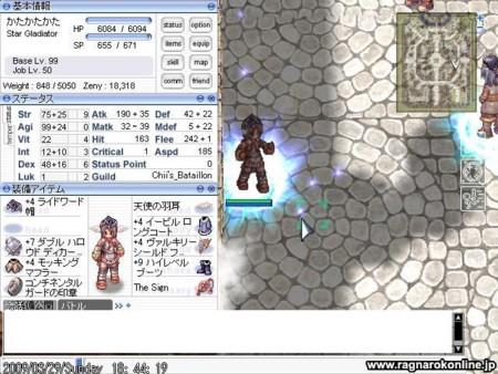 f:id:kataha:20090329185047j:image
