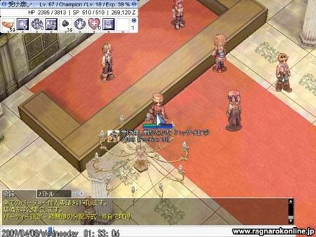 f:id:kataha:20090408013434j:image