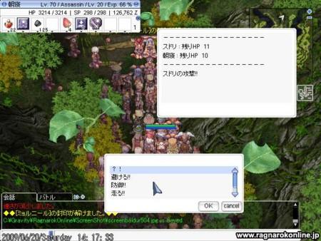 f:id:kataha:20090620143158j:image