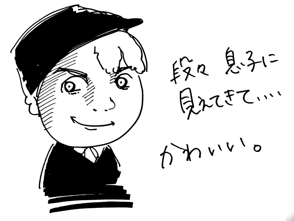 f:id:katahabahiroko:20160921185356j:plain