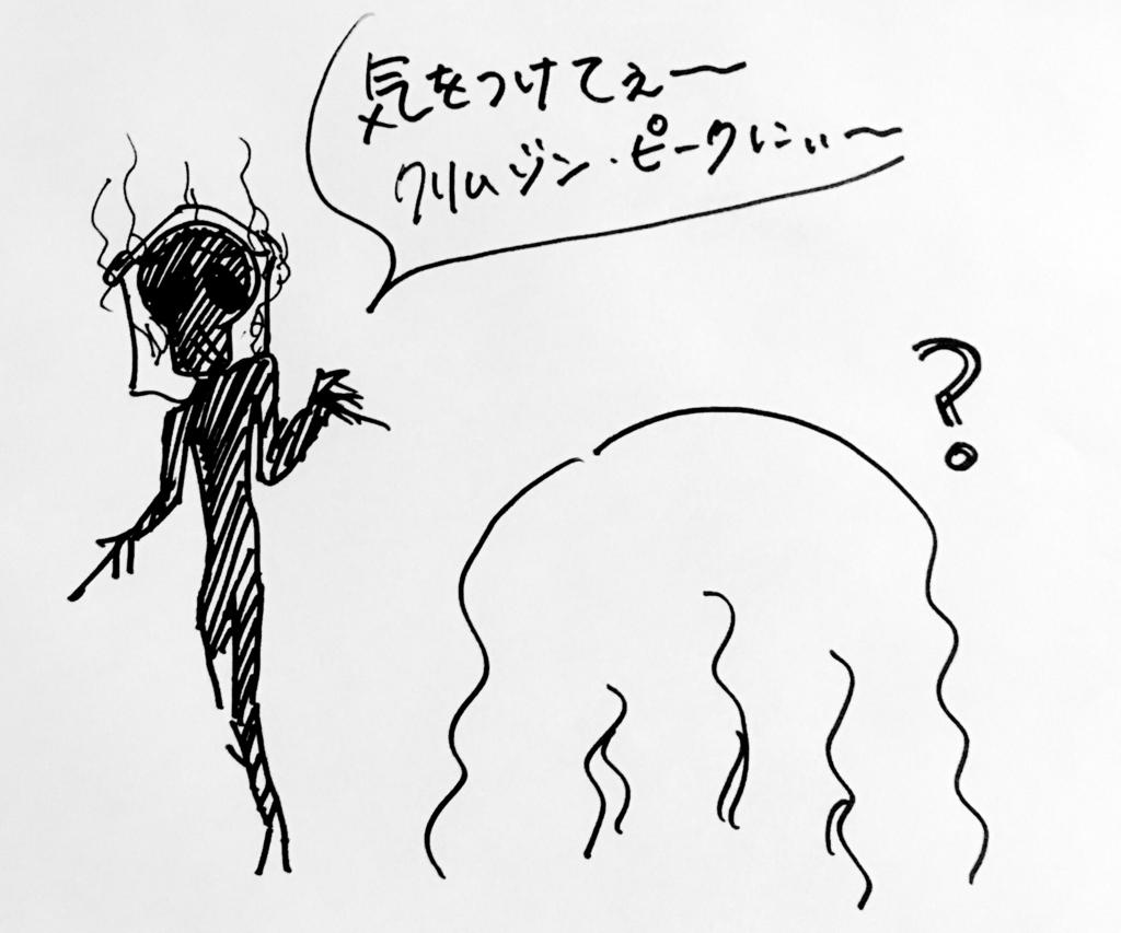 f:id:katahabahiroko:20160923120540j:plain