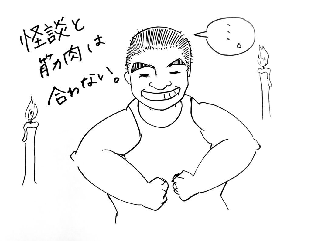 f:id:katahabahiroko:20160927232555j:plain