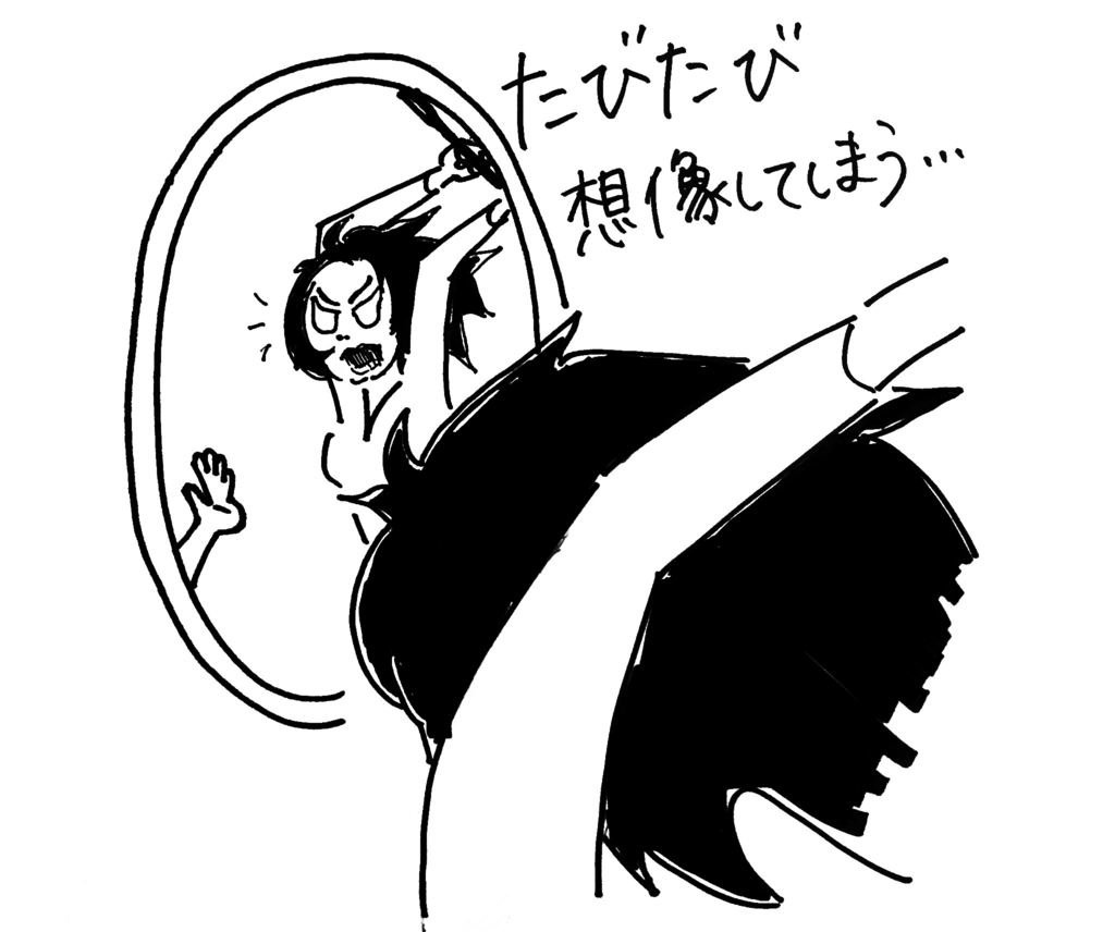 f:id:katahabahiroko:20161006113630j:plain
