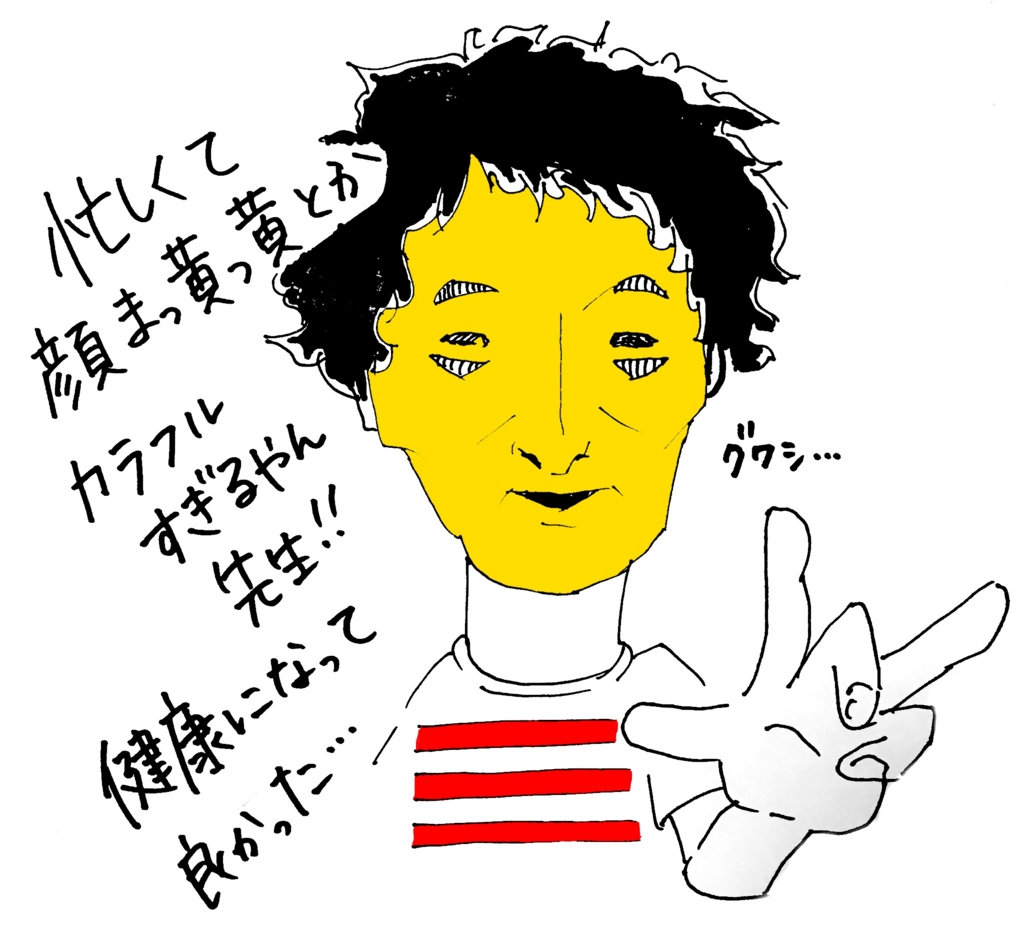 f:id:katahabahiroko:20161008145510j:plain