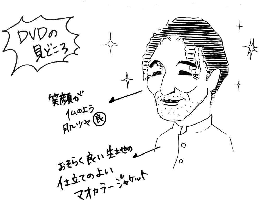 f:id:katahabahiroko:20161015084321j:plain