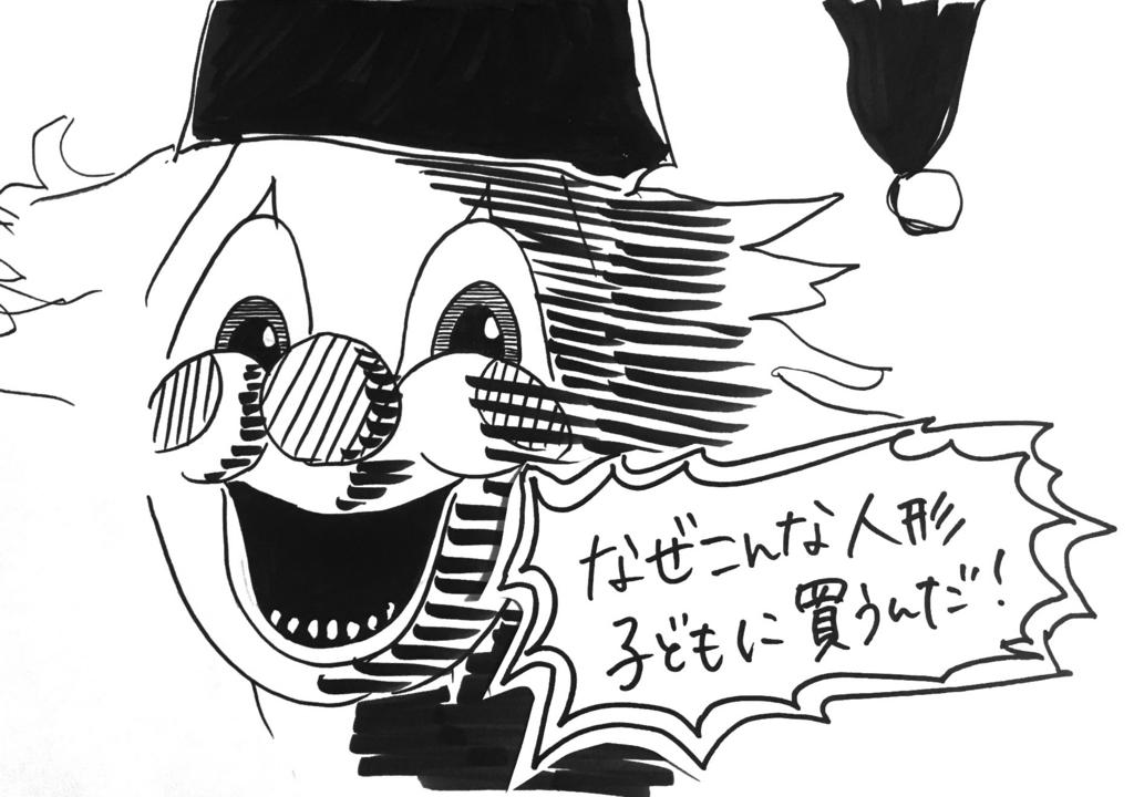 f:id:katahabahiroko:20161019220642j:plain