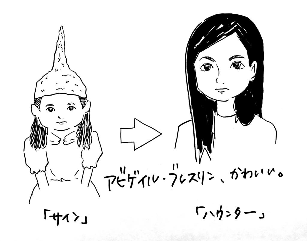 f:id:katahabahiroko:20161025232930j:plain