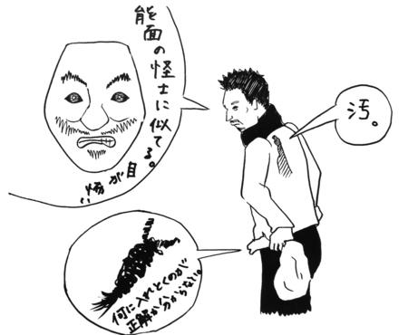 f:id:katahabahiroko:20161028231013j:plain