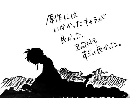 f:id:katahabahiroko:20161103074535j:plain