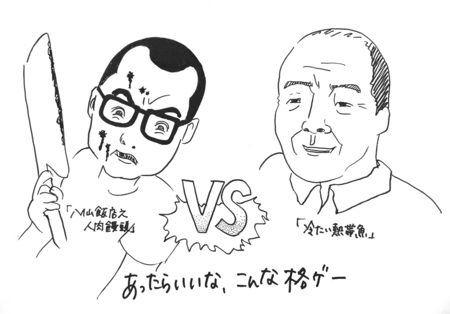 f:id:katahabahiroko:20161116214947j:plain