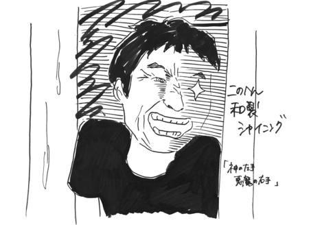 f:id:katahabahiroko:20161116214951j:plain