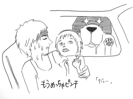 f:id:katahabahiroko:20161116214957j:plain