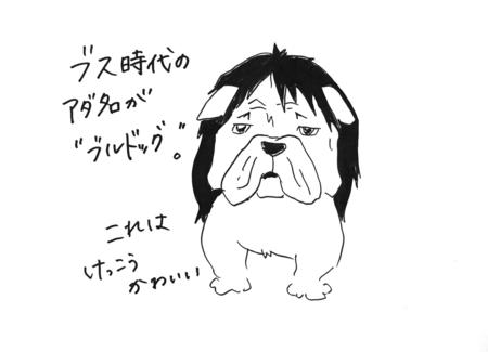 f:id:katahabahiroko:20161127213334j:plain