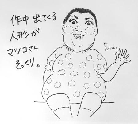 f:id:katahabahiroko:20161205104931j:plain