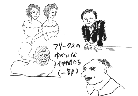 f:id:katahabahiroko:20161209201849j:plain