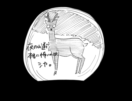 f:id:katahabahiroko:20161209201854j:plain